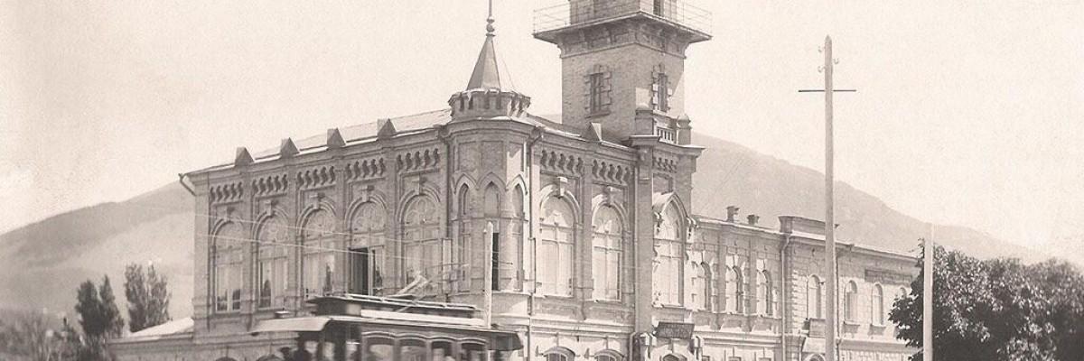 Зарисовки старого города
