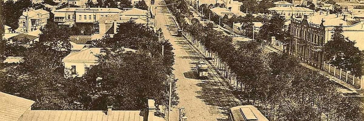 Истории старых улиц