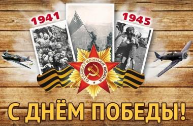 """Праздничная программа, посвященная празднованию """"9 мая"""""""
