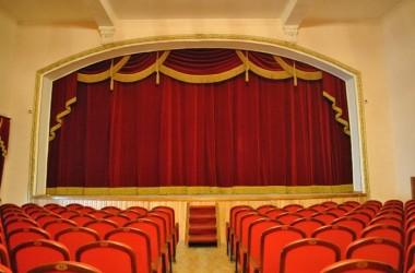 Афиша Театра на Ноябрь