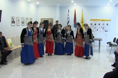 Маленький островок Греции в Пятигорске. В столице СКФО открылся Греческий культурный центр