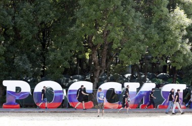Северо-Кавказский молодежный форум «Машук-2019»