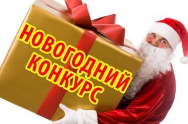 В Новый год — с «Пятигорской правдой»!