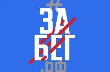 Любители активного образа жизни из 80 регионов России приедут на забег в Пятигорск.