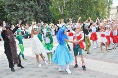 В Пятигорске родилась новая городская традиция-Посвящение в первоклассники