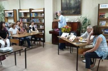 В Пятигорске раскрывают тайны визитов известных писателей на КМВ и знакомят с творчеством современников