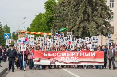 В Пятигорске началась подготовка к Всероссийской патриотической акции «Бессмертный полк»