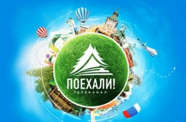 Съёмочная группа телепроекта «Поехали за талантами» побывала в Пятигорске