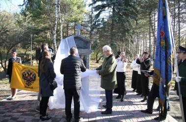 В Пятигорске открылся мемориал памяти жертв Гражданской войны