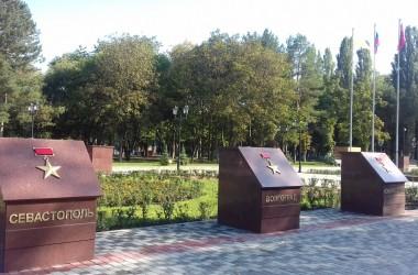В Пятигорске появится Мультимедийный исторический парк «Россия – Моя история»