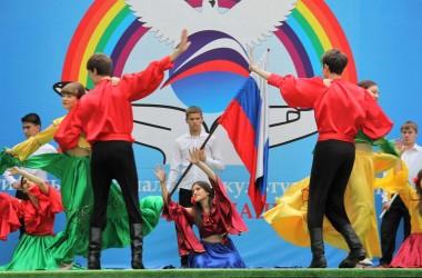 Фестиваль национальных культур «Хоровод наций», посвященный Дню России.